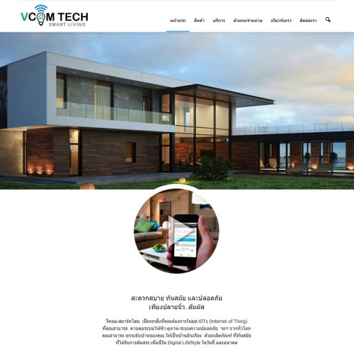 VCom Tech